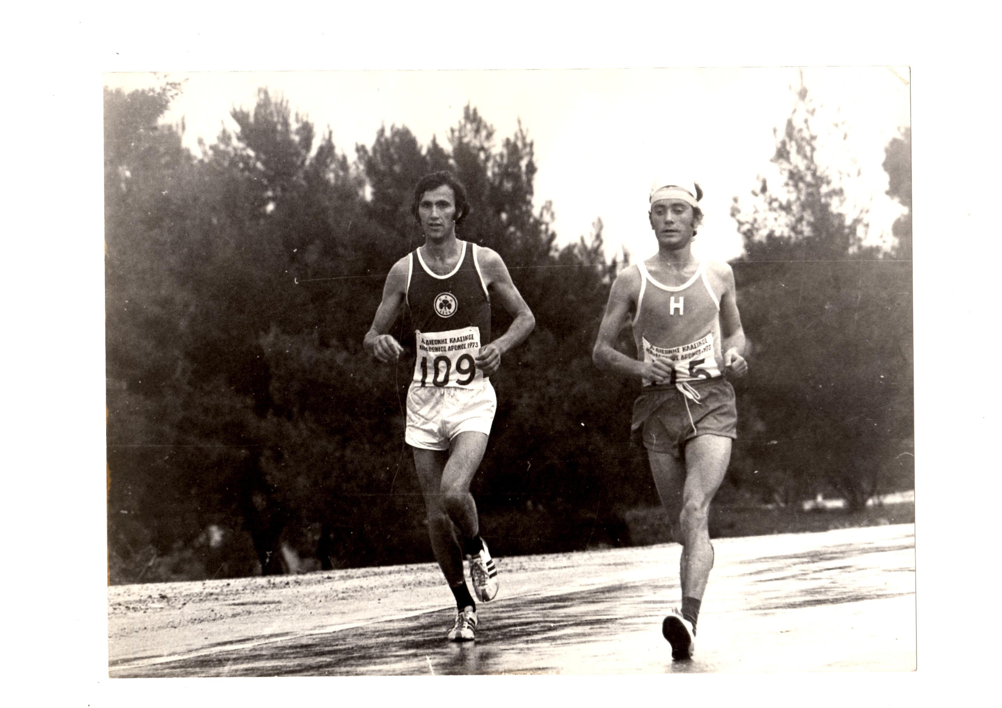 1973.. Διεθ. κλασ. μαραθ. Αθηνας
