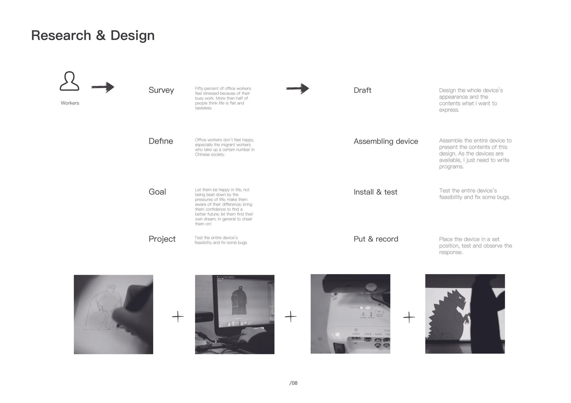 portfolio x2-10.jpg