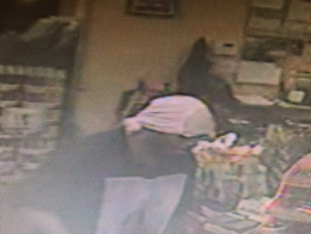 ASKING FOR PUBLIC'S ASSISTANCE IN IDENTIFYING ARMED ROBBERY SUSPECT
