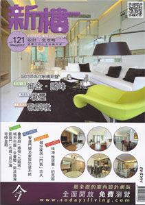 室內設計 裝修 裝修工程 裝修設計 設計裝修 家居設計 寫意家居設計 Comfort Home Design Home Design Interior Design 新樓