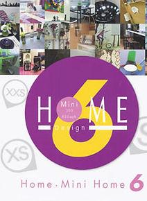 室內設計 裝修 裝修工程 裝修設計 設計裝修 家居設計 寫意家居設計 Comfort Home Design Home Design Interior Design翠麗花園