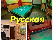 Аватарка русская.jpg