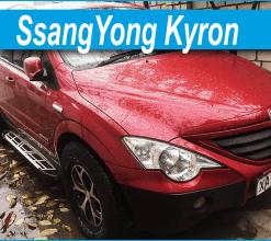 kyron-gbo.png
