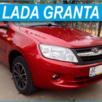 granta-gbo.png