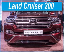land-cruiser-200-gbo.png