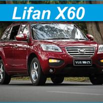 lifanx60-gbo-min.png