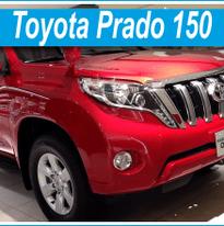 prado-150-gbo.png