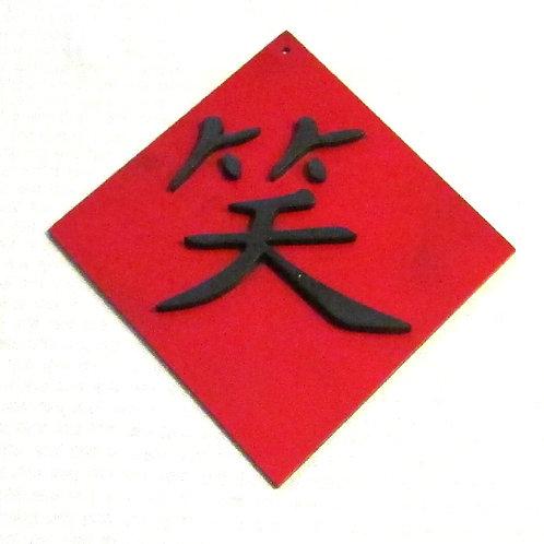 Laugh - Kanji / Japan