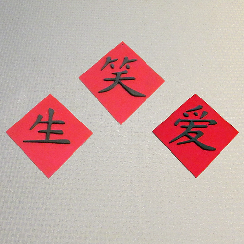 Live, Laugh, Love Kanji Trio