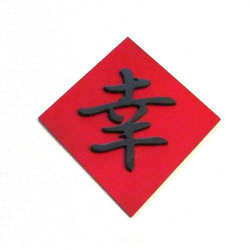 Live - Kanji / Japan