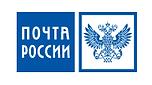 Почта России.png
