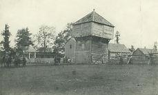Bastion 1843 (c1884).jpg