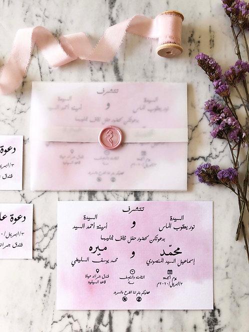 Meera Black Foil Vellum Wedding Invitation Suite