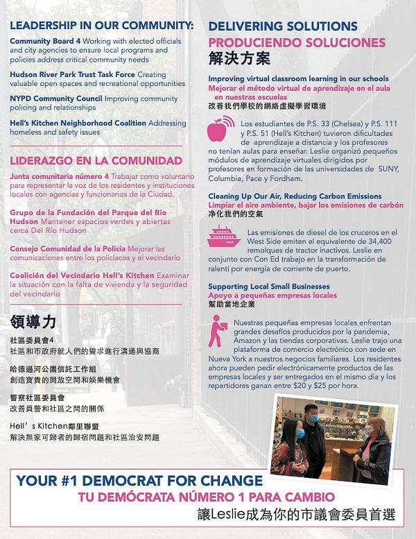 Spanish Mailer pg 3.jpg