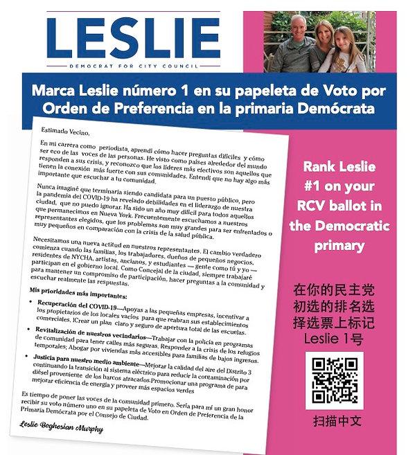 Spanish Mailer pg. 4.jpg