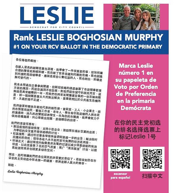 Chinese Mailer p 4.jpg