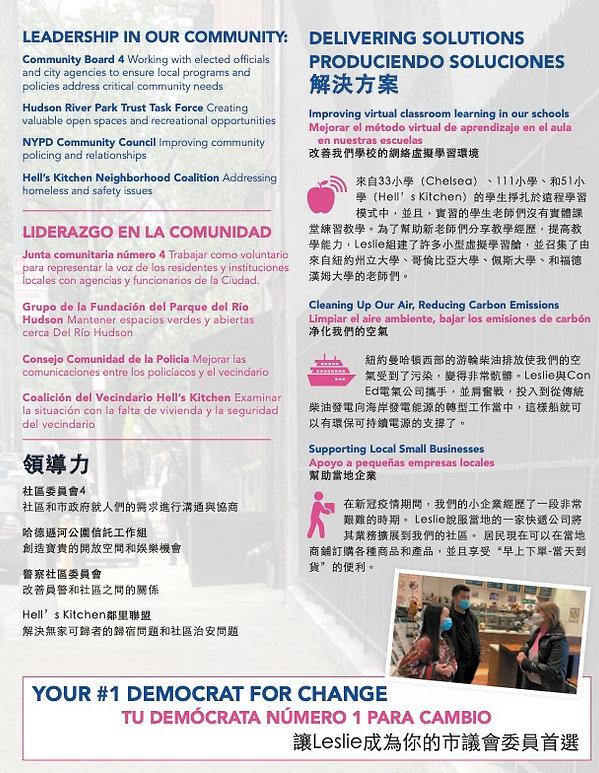 Chinese Mailer p 3.jpg