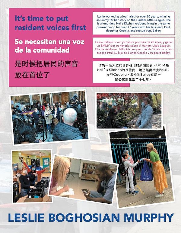 Spanish Mailer pg 2.jpg