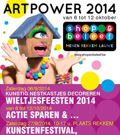 Artpower 2014 affiche.jpg