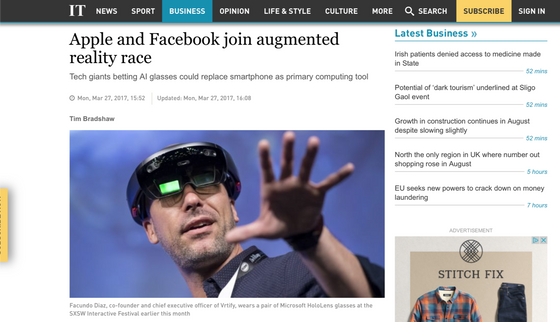 Irish Time: Apple and Facebook join augmented reality race