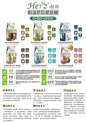 零售_poster.jpg