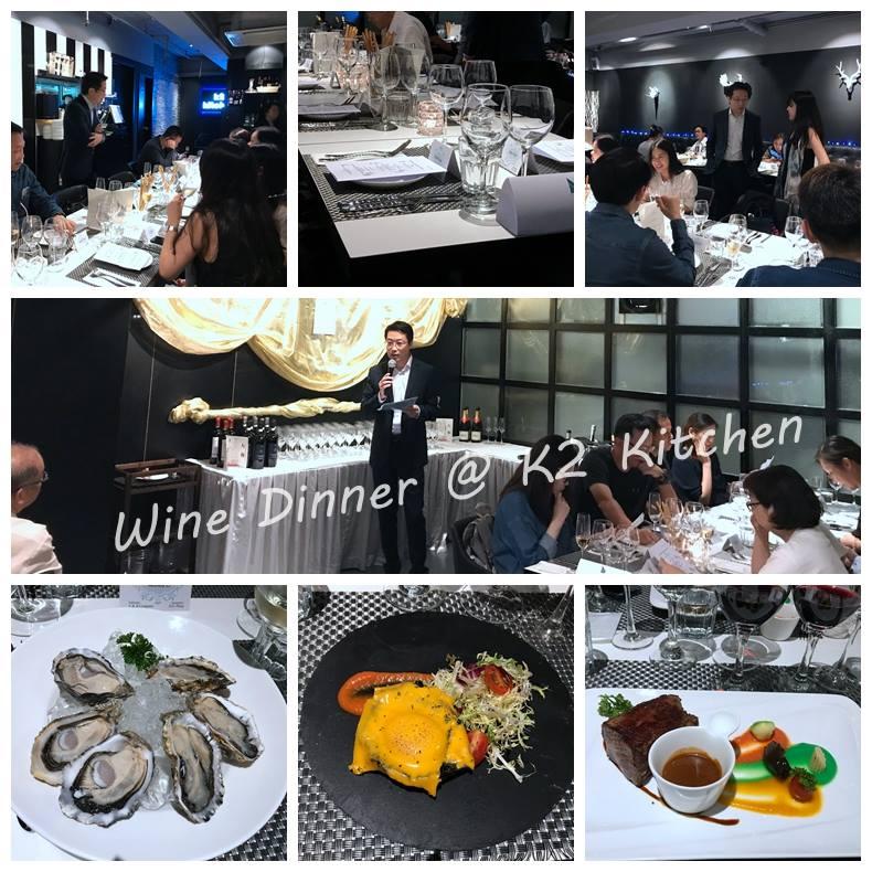 K2 Kitchen 品酒宴