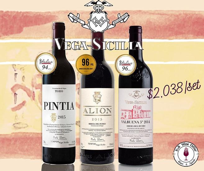 西班牙國寶級紅酒 - Vega Sicilia