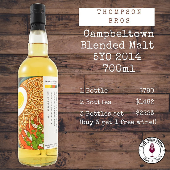 Thompson Bros Campbeltown Blended Malt 5yo 2014