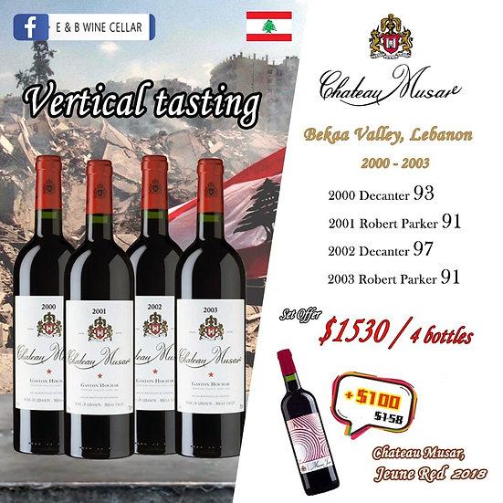 黎巴嫩國寶級酒莊 Chateau Musar