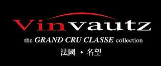 Vinvautz_Logo.jpg