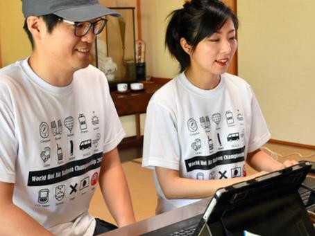 朝日新聞に掲載されました「佐賀)自宅からオンラインで熱気球セミナー 藤田選手」