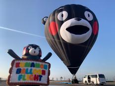 読売新聞に掲載されました「くまモン熱気球 元気届け 国内外で披露へ」