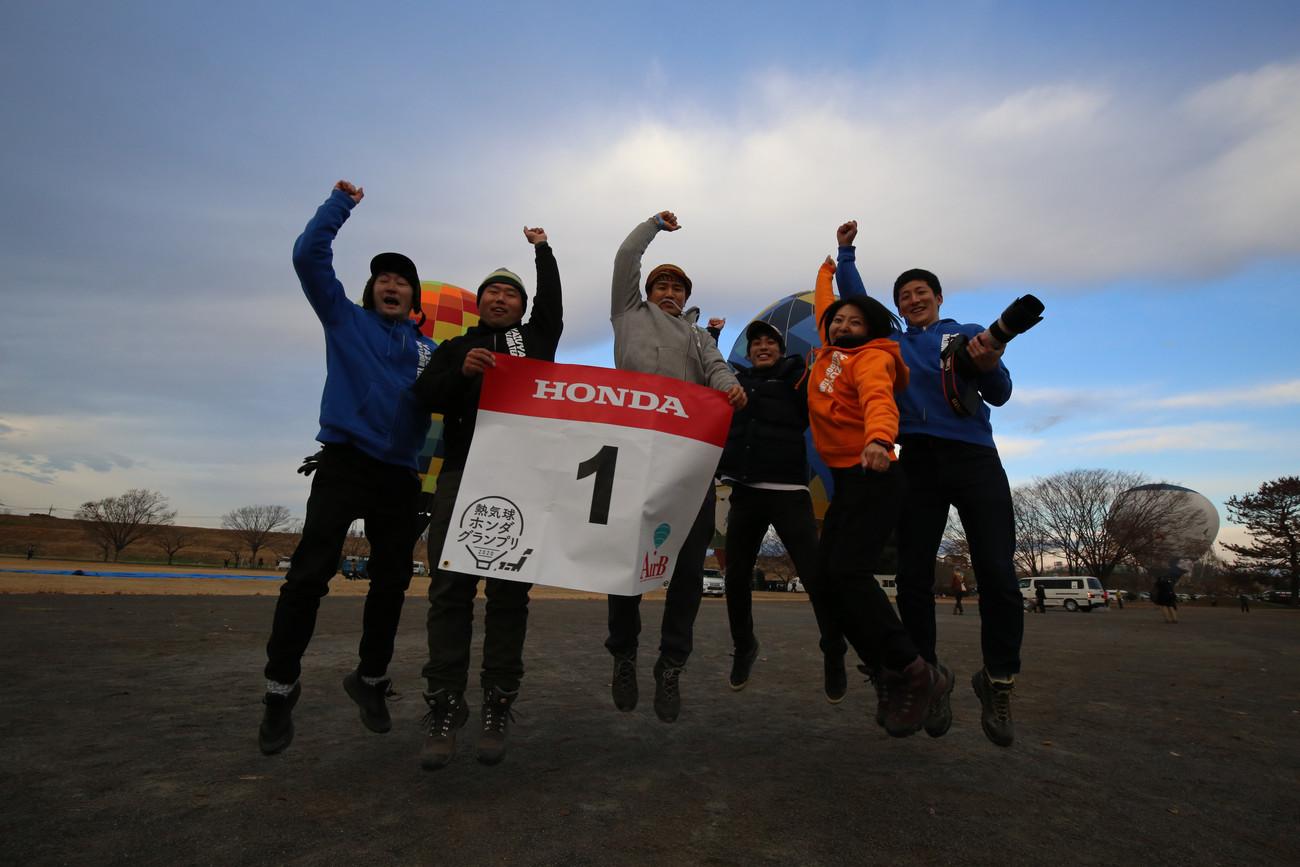 渡良瀬バルーンレース2020