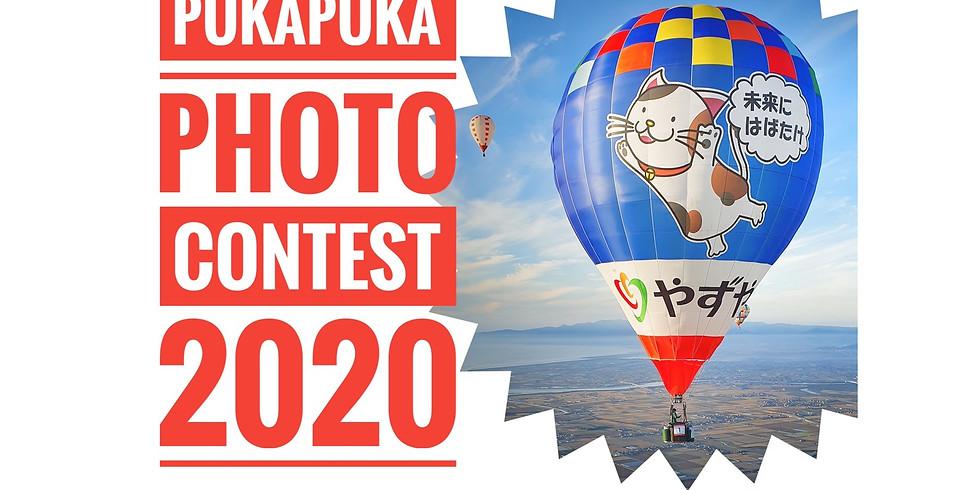 PHOTO CONTEST 2020