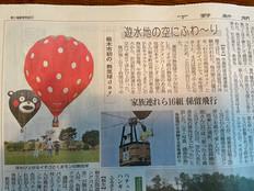 下野新聞に掲載されました(2021年5月17日)