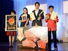 朝日新聞に掲載されました「佐賀)藤田選手2年連続6度目V 佐賀市民デビュー戦で」