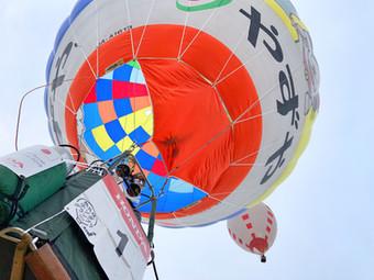 Suzuka Balloon Festival 2019