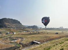 「Meet up くまモンの気球 in阿蘇」を各種メディアに取り上げて頂きました