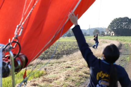 Oyama Balloon Festa