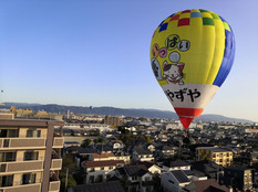 毎日新聞に掲載されました「空彩る熱気球「フリーフライト」 初の大会中止で代替イベント 佐賀」