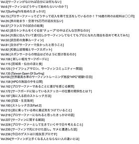 スクリーンショット 2020-05-06 20.44.54.png