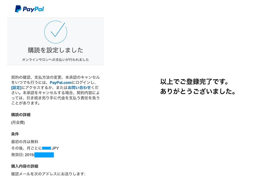 スクリーンショット 2019-06-25 16.47.41.png