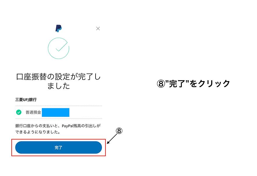 スクリーンショット 2019-06-25 16.47.29.png