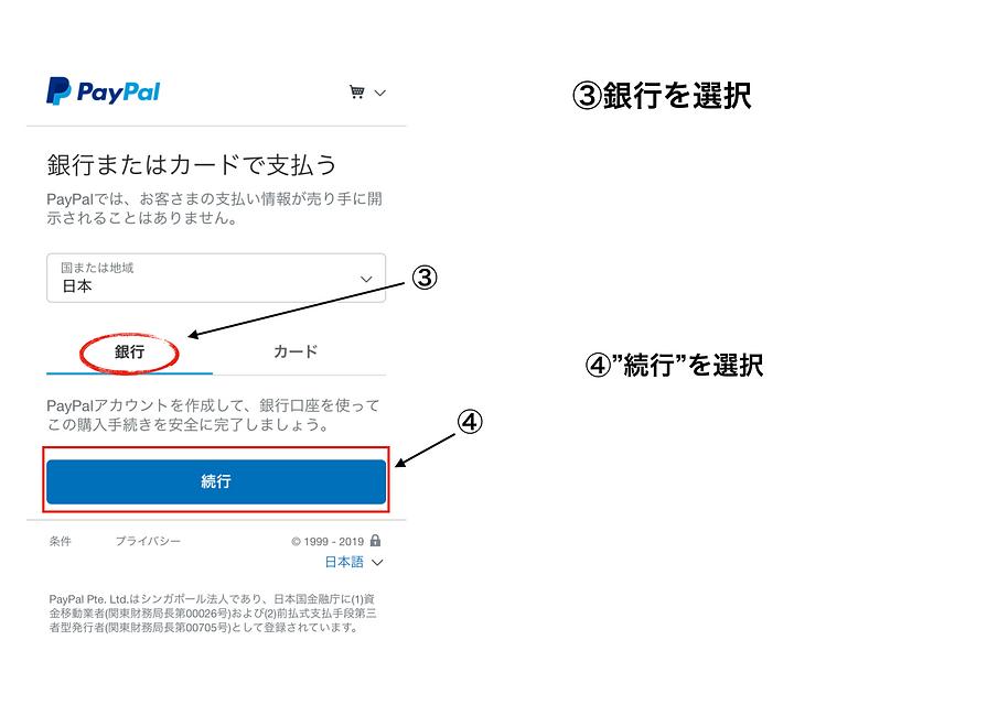 スクリーンショット 2019-06-25 16.47.04.png