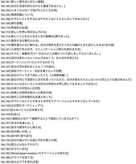 スクリーンショット 2020-05-06 20.44.45.png
