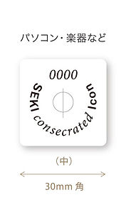 light-m - コピー.jpg