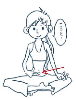 ダイエットメソッドのチラシ_02 - コピー (2).jpg