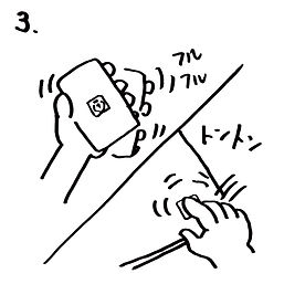 icon-setumei3.jpg