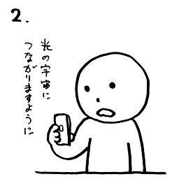 icon-setumei2.jpg