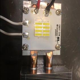GPILED projector Light COB
